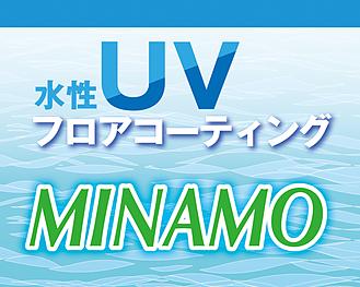 MINAMO1